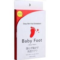 babyfootjpg